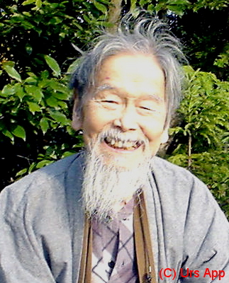 pic: Yanagida-sensei 2003 Photo